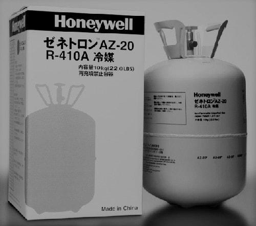 genetron-az-20-package